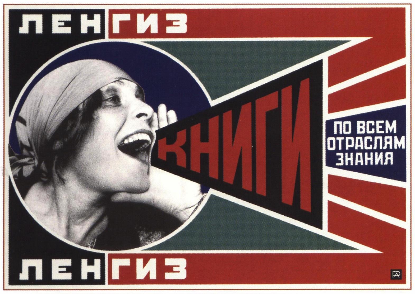 La diversificación de la propaganda rusa: PACMA, Podemos y ultraderecha